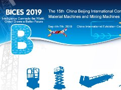 Warming Up of BICES 2019, SEP 4-9TH, WELCOME!